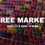 フリーマーケット開催のお知らせです