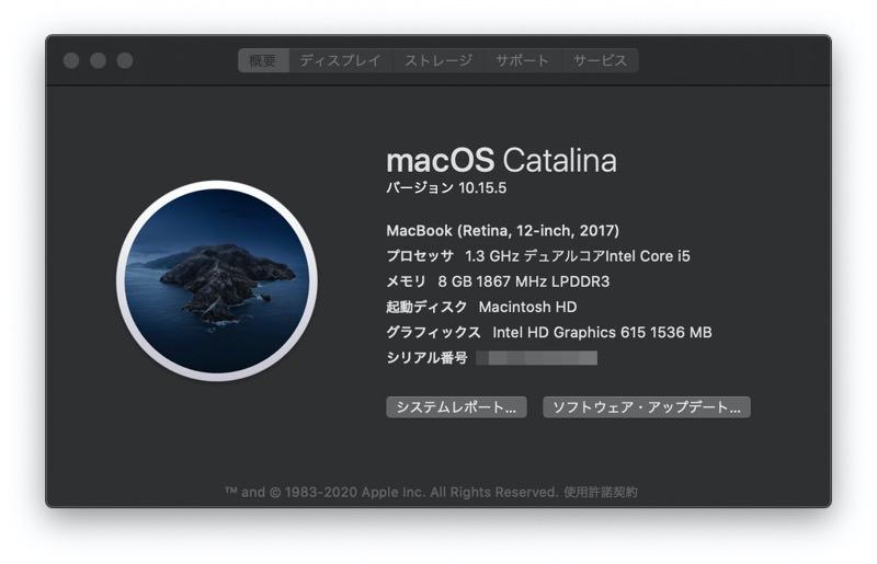 MacBookのスペック表